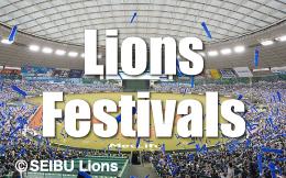 ライオンズフェスティバルズ2021
